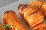 quick and easy sweet potato crisps
